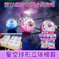 Other DIY accessories Other accessories other RMB 1.00-9.99 brand new Online gathering features Ancient cicada Phoenix ZB-XKQXGJMJ