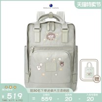 Backpack nylon brand new in zipper campus Double root Cartoon soft juvenile yes Soft handle Solid color Yes female Water splashing prevention Square box polyester fiber candy no 14 inches Three dimensional bag Spring 2021 Pure e-commerce (online only)