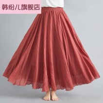 skirt Summer of 2019 85CM [95-130kg] 95cm Light green white violet Navy black fruit green light red water blue cowboy blue rust red coral Beige sky blue light gray grass green Matcha green Niagara blue light cowboy Lavender cherry yellow longuette commute Natural waist A-line skirt Solid color OAQuWy