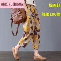 Casual pants Geometric pattern flower black dot red dot L XL 2XL 3XL 4XL M Summer of 2019 Ninth pants Haren pants Natural waist commute Thin money 35-39 years old 96% and above vSOXUs Han fen'er hemp Korean version cotton Other 100.00%