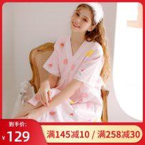 Home skirt Quiet pregnancy M [suitable for 95 ~ 125 kg] l [suitable for 125 ~ 145 kg] XL [suitable for 145 ~ 160 kg] Short sleeve summer V-neck Thin money lovely Oblique lapel Cartoon animation cotton pure cotton YST003962