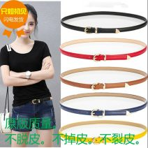Belt / belt / chain other female Versatile Single loop Youth, youth, middle age 2cm Other / other 80cm