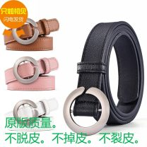 Belt / belt / chain other No hole C button black silver button, no hole C button white silver button, no hole C button Pink Silver button, no hole C button earth yellow silver button female Versatile Single loop Youth, youth, middle age 2cm Other / other 105cm
