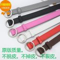 Belt / belt / chain other Red, black, white, gray, brown, pink female Versatile Single loop Youth, youth, middle age 2cm Other / other 1cm