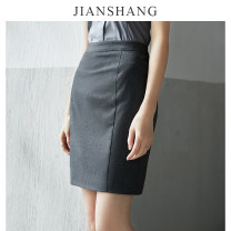 skirt Summer 2020 32 34 36 38 40 42 44 46 Grey (with ears) grey (without ears) black (with ears) black (without ears) Middle-skirt commute Natural waist skirt Solid color Type H 25-29 years old S100354 51% (inclusive) - 70% (inclusive) brocade Cut still polyester fiber Korean version
