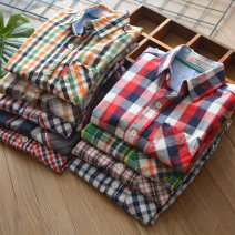shirt Color 1, color 2, color 3, color 4, color 5, color 6, color 7, color 8, color 9 Other / other male The height of trademark 110 is about 100 cm, trademark 120 is about 110 cm, trademark 130 is about 120 cm, trademark 140 is about 130 cm, trademark 150 is about 140 cm spring and autumn college