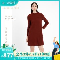 Dress Winter 2020 Orange (23) S M L XL XXL longuette singleton  Long sleeves commute Crew neck middle-waisted Solid color Socket A-line skirt routine 35-39 years old Type H Honrn / red man HC55OL713 31% (inclusive) - 50% (inclusive) knitting wool Wool 49.5% polyester 36.1% regenerated cellulose 14.4%