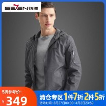 Jacket Seven seven Youth fashion Dark grey Navy 165 170 175 180 185 190 195 200 thick standard Other leisure Four seasons 117K70110 Polyester 100% three quarter sleeve Built in V-neck tide routine Zipper placket Rib hem washing The appearance is loose and the inside is closed Bright side PU leather