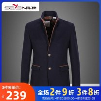 woolen coat S M L XL 2XL 3XL Seven seven Fashion City Woolen cloth Winter 2015 Medium length banquet Self cultivation Pure e-commerce (online only) youth Hoodless stand collar Single breasted Business Casual Solid color Digging bags with lids wool badge 50% (inclusive) - 69% (inclusive)