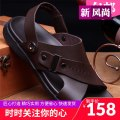 Sandals Fashion Black, fashion coffee, threaded version - black, threaded version - Coffee 45,44,43,42,41,40,39,38,37 Other / other Buckles Cattle hide (except cattle suede) Beach shoes summer daily leisure time Barefoot rubber ventilation Thick bottom Solid color DY3080-8 Adhesive shoes Spring 2021