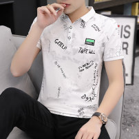 T-shirt Youth fashion Xzb-t9805 white xzb-t9805 black xzb-t9805 Khaki xzb-t9806 white xzb-t9806 black xzb-t9806 pink xzb-t9800 white xzb-t9800 black xzb-t9800 Pink routine M L XL 2XL 3XL 4XL Wai San Short sleeve Shirt collar Self cultivation Other leisure summer WS-T9806 youth routine tide printing
