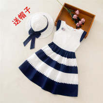 Dress Navy (for hats), pink (for hats) female Germinating indole 100cm,110cm,120cm,130cm,140cm,150cm,160cm,170cm Cotton 100% summer Korean version Short sleeve other cotton Splicing style Hat Cotton patchwork dress Class B 2, 3, 4, 5, 6, 7, 8, 9, 10, 11, 12 years old Chinese Mainland