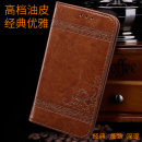 Mobile phone cover / case Nohon / noshi Europe and America Apple / apple Protective shell imitation leather Nohon