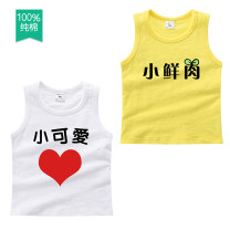 Vest sling Yellow, white, pink, white, light yellow, off white, lotus root Sleeveless summer Bemokee / bimucci neutral There are models in the real shooting leisure time Cartoon animation Crew neck nothing Pure cotton (95% and above) Cotton 100% HXHBX9140 other Chinese Mainland Guangdong Province