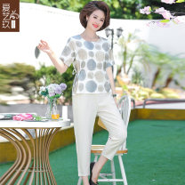 Middle aged and old women's wear Summer 2021 Beige blue L / [about 95 kg recommended] XL / [about 110 kg recommended] 2XL / [about 125 kg recommended] 3XL / [about 140 kg recommended] 4XL / [about 155 kg recommended] fashion suit easy Two piece set Dot 40-49 years old Socket thin Crew neck routine
