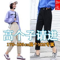 Casual pants Off white - normal, off white - extended, black - normal, black - extended, khaki - normal, khaki - extended, coffee - normal, coffee - Extended S,M,L,XL,2XL Spring of 2019 trousers Straight pants High waist commute routine 18-24 years old 81% (inclusive) - 90% (inclusive) SY-8167 cotton