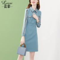 Dress Spring 2021 blue S M L XL XXL XXXL Middle-skirt singleton  Long sleeves commute stand collar middle-waisted Solid color zipper A-line skirt routine 35-39 years old Type A Lei CAI Ol style Pleated pocket with stitched buttons and zipper print L21CL33782 71% (inclusive) - 80% (inclusive)