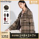 woolen coat Winter 2020 155/S 160/M 165/L 170/XL Navy green wheat red wool 81% (inclusive) - 90% (inclusive) Medium length Long sleeves commute Single breasted routine square neck lattice Straight cylinder Korean version MUCA920G Mind Bridge 25-29 years old Button Solid color