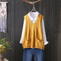 Vest Spring 2020 973 bright yellow 973 dark yellow 973 grey 973 dark coffee Average size have cash less than that is registered in the accounts V-neck commute Solid color LH1/15-9 straps 25-29 years old Tong girl 96% and above other Asymmetric stitching thread of pocket Other 100%