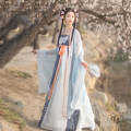 Hanfu 96% and above Summer 2021 1 chebula skirt - 1 big sleeve shirt on May 10 - 1 chebula skirt on May 10 - 1 big sleeve shirt on May 20 XS S M L XL polyester fiber