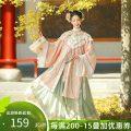 Hanfu 96% and above Winter 2020 XS S M L XL average size polyester fiber