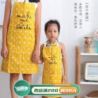 apron Sleeveless apron antifouling Simplicity pure cotton public like a breath of fresh air