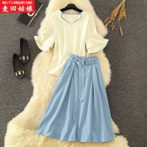 Dress Summer 2021 Blue two piece set S M L XL longuette Two piece set Short sleeve commute V-neck High waist Solid color Socket A-line skirt routine Others 18-24 years old Maiden in the Rye Korean version Splicing 326 style 81% (inclusive) - 90% (inclusive) other polyester fiber