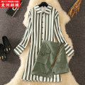 Dress Autumn of 2019 Striped two piece set S M L XL Mid length dress Two piece set Long sleeves commute Polo collar middle-waisted stripe Single breasted A-line skirt routine Others 25-29 years old Maiden in the Rye Korean version 81% (inclusive) - 90% (inclusive) other polyester fiber
