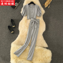 Fashion suit Summer 2021 S M L Grey two piece set, khaki two piece set, black two piece set 18-25 years old Maiden in the Rye 602 payment for goods Polyester 86% others 14% Pure e-commerce (online only)
