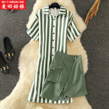 Dress Summer 2020 Striped two piece set S M L XL Mid length dress Two piece set Short sleeve commute Polo collar middle-waisted Solid color Socket A-line skirt routine Others 25-29 years old Maiden in the Rye Korean version Short sleeve 1187 81% (inclusive) - 90% (inclusive) other polyester fiber