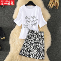 Fashion suit Summer 2021 S M L White two piece set, black two piece set 18-25 years old Maiden in the Rye 9909 style Polyethylene terephthalate (polyester) 89% others 11% Pure e-commerce (online only)