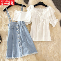 Dress Summer of 2019 Two piece denim set S M L XL Mid length dress Two piece set Short sleeve commute One word collar middle-waisted Solid color Socket A-line skirt pagoda sleeve Others 25-29 years old Maiden in the Rye Korean version 81% (inclusive) - 90% (inclusive) other polyester fiber