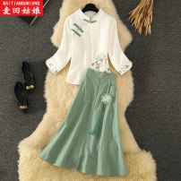 Dress Summer 2021 Green two piece set, pink two piece set S M L longuette Two piece set Long sleeves commute stand collar High waist Solid color Socket A-line skirt routine Others 18-24 years old Maiden in the Rye Korean version Button 81% (inclusive) - 90% (inclusive) other polyester fiber