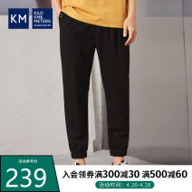 Casual pants KILO METERS Youth fashion black M L XL 3XL 4XL XXL thin Ninth pants Other leisure Straight cylinder M2D2190013L0 teenagers middle-waisted Modal fiber (modal) 60% polyester 40% other modal  Summer 2021 30% (inclusive) - 49% (inclusive)