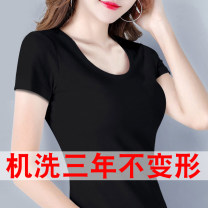 T-shirt S M L XL 2XL 3XL Summer of 2019 Short sleeve Crew neck Self cultivation Regular routine commute cotton 96% and above 25-29 years old Simplicity youth Solid color Bemina T800063 Cotton 96% polyurethane elastic fiber (spandex) 4% Pure e-commerce (online only)