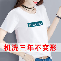 T-shirt S M L XL 2XL 3XL Summer of 2019 Short sleeve Crew neck easy Regular routine commute cotton 96% and above 25-29 years old Korean version youth Letter solid color Bemina Loose short sleeves Cotton 96% polyurethane elastic fiber (spandex) 4% Pure e-commerce (online only)
