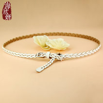 Belt / belt / chain top layer leather White brown female belt leisure time Single loop Pin buckle other 1cm alloy weave Hai Xinyan Summer of 2019