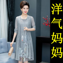 Middle aged and old women's wear Summer 2021 fashion Dress easy Two piece set Decor 40-49 years old Socket moderate Crew neck Medium length routine Ilaoma / candlelight mom Gauze polyester Polyester 100% 96% and above Pure e-commerce (online only) longuette Polyester other