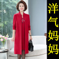 Middle aged and old women's wear Autumn 2020 Red Navy Blue XL [recommended 115 kg] 2XL [recommended 115-130 kg] 3XL [recommended 130-145 kg] 4XL [recommended 145-160 kg] fashion Dress easy Two piece set Solid color 40-49 years old Cardigan moderate Crew neck Medium length routine FGS-9927 pocket