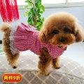 Pet clothing / raincoat currency skirt XS (recommended 2-3 kg) s (recommended 3-5 kg) m (recommended 5-7 kg) l (recommended 7-9 kg) XL (recommended 9-11 kg) XXL (recommended 11-13 kg) Chongdogdog princess CDD00017