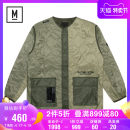 Jacket MUSIUM DIV Youth fashion KHX / Army Green 46 48 50 standard Other leisure MMUJKM70247XF Polyamide fiber (nylon) 100% Winter 2020 Same model in shopping mall (sold online and offline)