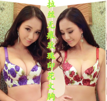 Bras Red wine red purple blue black 70B 75B 80B 85B Detachable shoulder strap Rear four row buckle Wireless  3/4 Type V Ai'erqian Young women Gather together Top thin bottom thick mould cup Plants and flowers printing spring