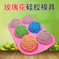 Baking mould Six roses in a row Roland the post-80s generation Korean style