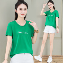 T-shirt Royal blue skin pink grass green white M L XL 2XL 3XL Summer 2021 Short sleeve Crew neck easy Regular routine commute Viscose 51% (inclusive) - 70% (inclusive) 25-29 years old Korean version youth letter Xilan square Iugtm36011-49 3D Sequin printing Pure e-commerce (online only)