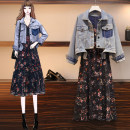 Women's large Autumn 2020 Other oversize styles Two piece set commute Self cultivation moderate Socket Long sleeves Plants and flowers Korean version other routine Three dimensional cutting routine Love of poetry belt Medium length Other 100% Pure e-commerce (online only) other