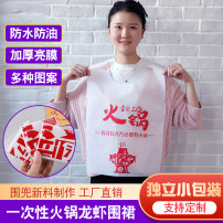 apron Sleeveless apron waterproof Simplicity other Cooking / baking / barbecue Average size public no Solid color