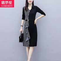 Women's large Spring 2021 L [recommended 100-115 kg] XL [recommended 115-130 kg] 2XL [recommended 130-145 kg] 3XL [recommended 145-160 kg] 4XL [recommended 160-180 kg] 5XL [recommended 180-200 kg] Dress singleton  commute easy moderate Socket Long sleeves stripe Korean version other routine Z27281231