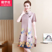 Dress Summer 2021 M L XL 2XL 3XL 4XL Middle-skirt singleton  Short sleeve commute stand collar middle-waisted other Ruffle Skirt Lotus leaf sleeve Others 25-29 years old Type A Lumengti Korean version Lotus leaf edge C9800507 More than 95% other Other 100% Pure e-commerce (online only)