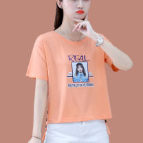 Women's large Summer 2021 Orange red white M L XL T-shirt singleton  commute Straight cylinder Socket Short sleeve Korean version Crew neck routine routine 8A015TX45 First reading 18-24 years old 91% (inclusive) - 95% (inclusive) Cotton 93.8% polyurethane elastic fiber (spandex) 6.2%