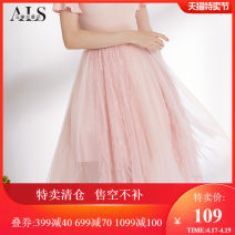 skirt Summer of 2019 S M L Pink Middle-skirt gorgeous High waist A-line skirt 25-29 years old HQ100XC More than 95% Alice's Fairy Tales polyester fiber Three dimensional decorative gauze Polyester 100% Pure e-commerce (online only)